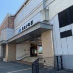 JR我孫子町駅(周辺)