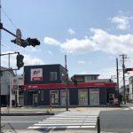 大阪平野駅前郵便局(周辺)