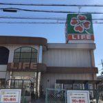 ライフ御崎店(周辺)