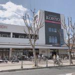 KOHYO箕面店(周辺)