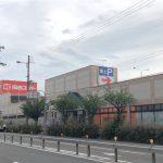 関西スーパー内代店(周辺)