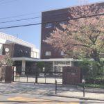 大阪市立平野中学校(周辺)