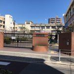大阪市立住之江中学校(周辺)