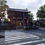 四天王寺東門(周辺)