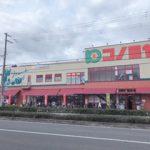 コノミヤ南田辺店(周辺)