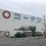 ホームセンターコーナン都島店(周辺)