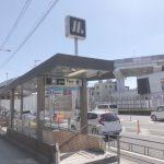 大阪メトロ谷町線平野駅(周辺)