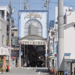 駒川商店街(周辺)