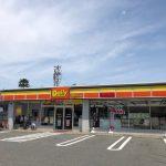デイリーヤマザキ平野本町店(周辺)