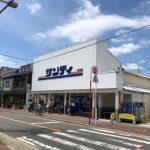 サンディ新森店(周辺)