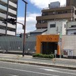 OsakaMetro今里筋線清水駅(周辺)