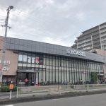 阪急オアシス高殿店(周辺)